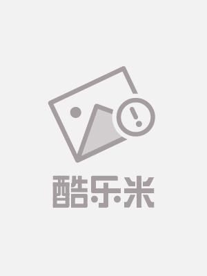 范捷-酷乐米