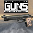 枪支世界:枪械拆解-酷乐米