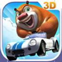 熊出没之3D赛车-酷乐米