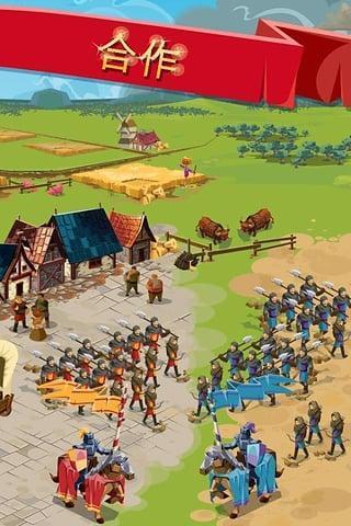 帝国:四国霸战