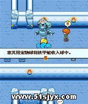 宠物王国5彩虹 JAVA