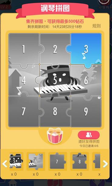 钢琴块2:小游戏