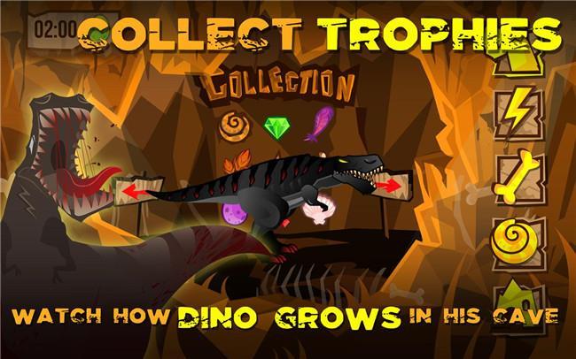迪诺野兽:恐龙