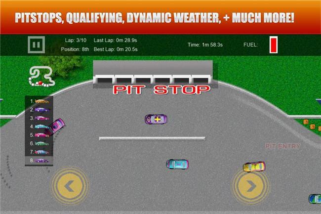 V8超级跑车拉力赛