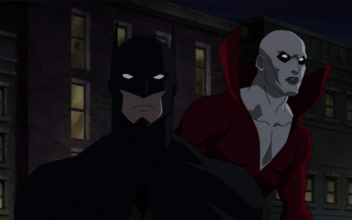 黑暗正义联盟