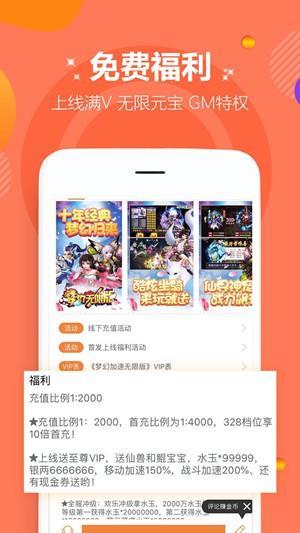 爱趣游戏app