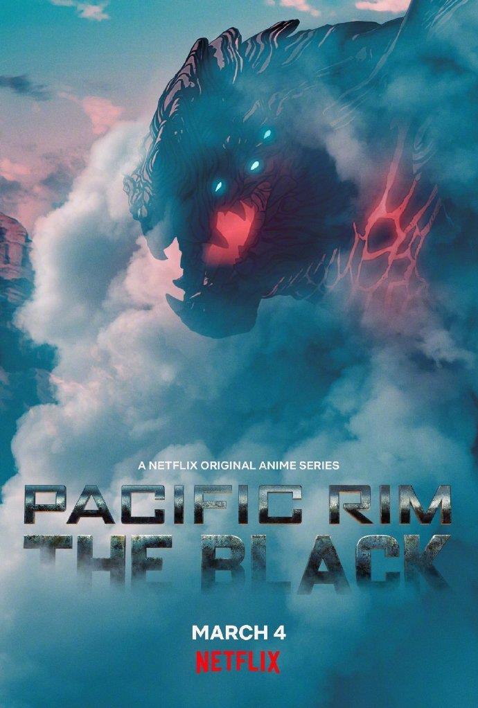 环太平洋:黑色禁区